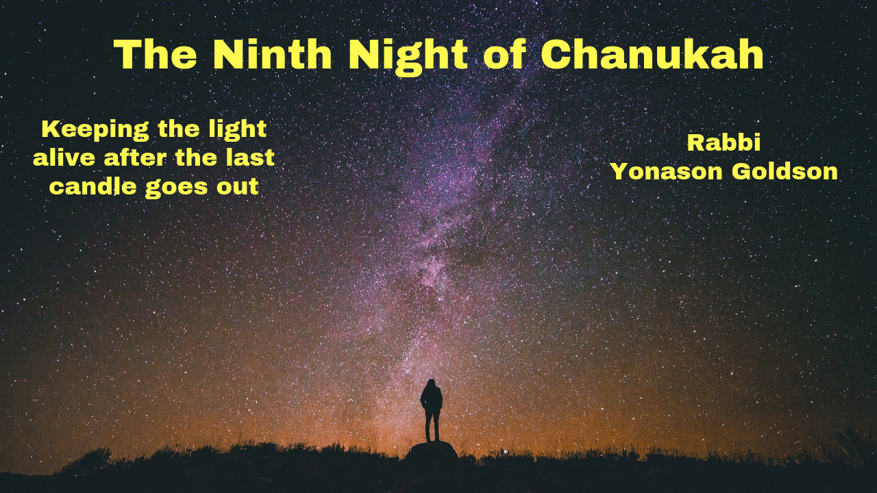ninth night of chanukah
